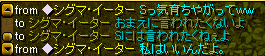 RedStone-06.02.21[00].jpg